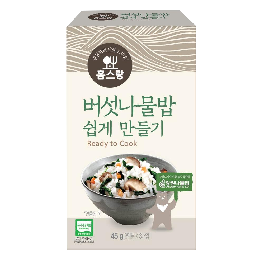 Simple Easy Fast Home Food Mushroom Namul Bap Dry(90*50*155mm 45g)