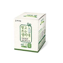 Reliable Sanitary Napkin - Middle