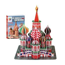 Educational Creative Toy DIY 3D Paper Kit Children Game St. Basil¡¯s Cathedral