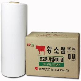 Daejung Chemical Silage film