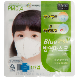 Ultra-light and high efficiency BLUE MASK (KF94) Large, Small