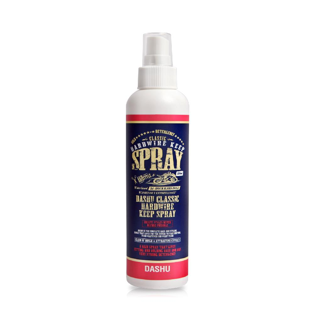 DASHU CLASSIC HARD WIRE KEEP SPRAY 250ml