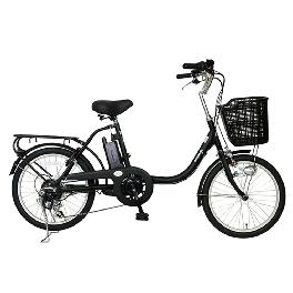 20-inch electric bicycle
