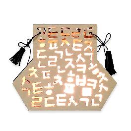 [Studio Whatz] ] Korean Fortune Pouch LED Light with Korean Alphabet (Hangul) pattern