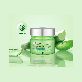 detail image3 ALOE VERA SKIN CARE SET (TONER, EMULSION, CREAM)