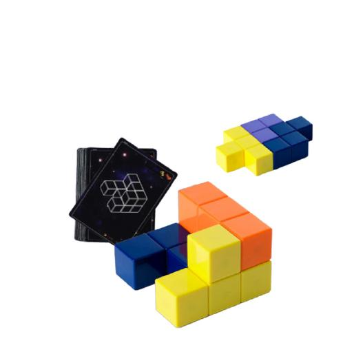 3d puzzle intermediate, high level | toy,cube,playthings