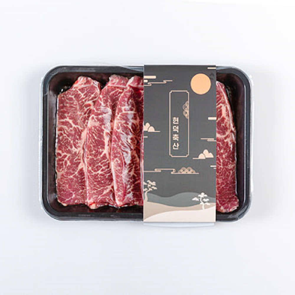 1.2kg gift set of 3 special parts of an adult cow