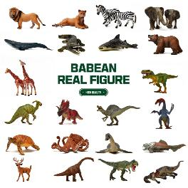 [Babin] real dinosaur figures (Babean real animal / dinosaur figure)