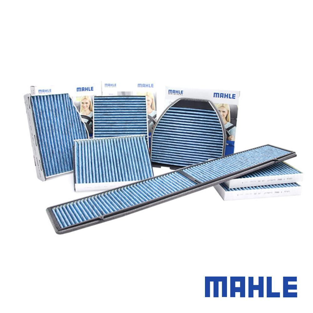 LAK 413 Cabin Air Filter - Fits specific brands, BENZ C,E-CLASS, GLK, SLS