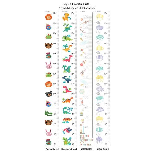 The Innovative and Multiple Memo Sheets(Growth Chart - Dianosaur) | memo, memo pad, memo sheets, sticker memo, sticky memo, post, vertical memo, horizontal memo, kid growth chart, for kid