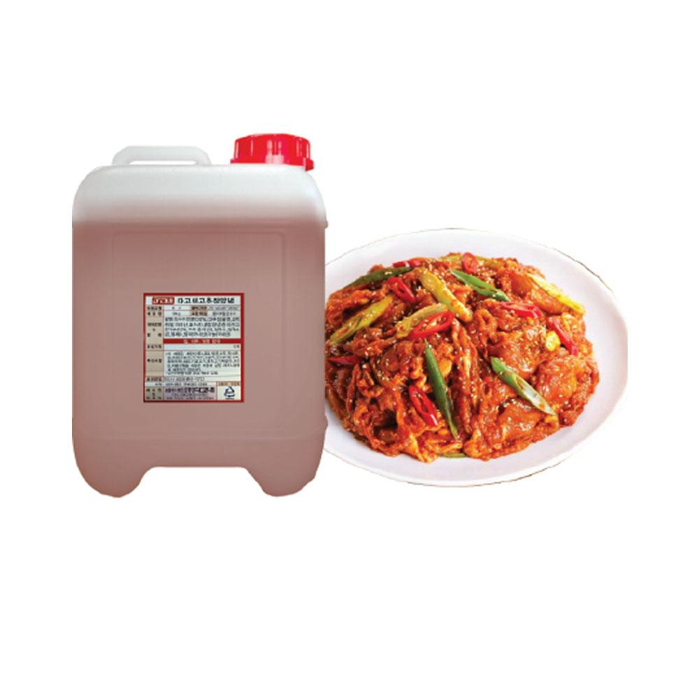 Red Pepper Sauce 9kg