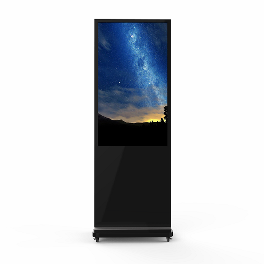 Digital Signage   S490IU