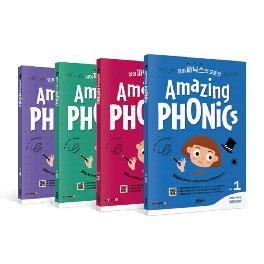 Amazing Phonics: All about Phonics and Sight Words