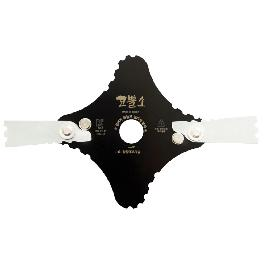 SAMWON TECH Rhino Blade Saw Blade Sawtooth 2-Degree Articulated Blade Excellent Cutting Power
