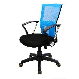 Airplane Air Mesh-1000 Chair