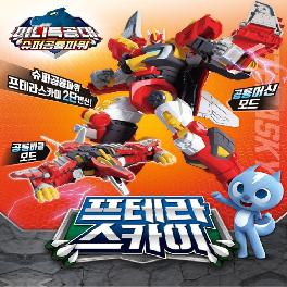 [Mini Force : Super Dino Power] Ptera Sky