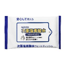 Hypochlorous acid water wet wipes