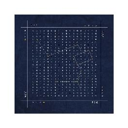 Counting the Stars at Night Handkerchief