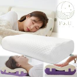 TWO WAY CERVICAL SPINE PILLOW