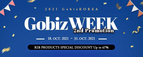 GobizWEEK 2021. 2nd(B2B)